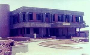 Budynek biurowy w fabryce broni w Kadunie