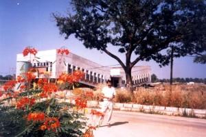 Audytorium uniwersytetu w Minie