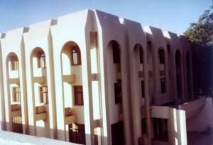 Bank BCCI w Maiduguri