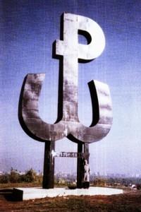 Widok pomnika Polski Walczącej w 1994 r